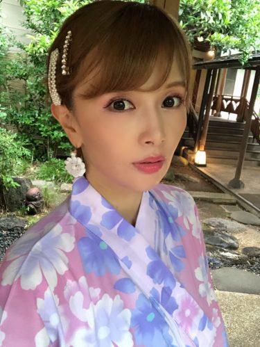 【vlog】伊豆長岡温泉に行ってきた。